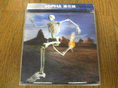 SOPHIA CD 進化論 ソフィア 松岡充
