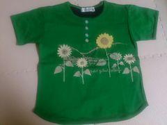 110 グリーンのティーシャツ 新品 ひまわり