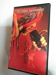 VHS長渕剛ライブ白の情景
