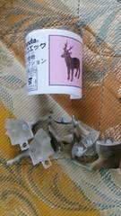 ヤクシカ★チョコエッグ日本の動物コレクション■Furuta