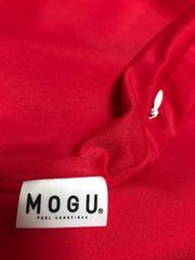MOGU気持ちいい抱き枕カバー2枚セット レッド