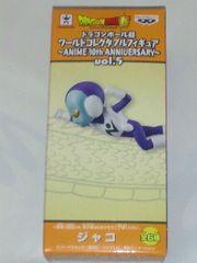 ドラゴンボール超 ワールドコレクタブルフィギュア ANIME30thANNIVERSARY5 ジャコ