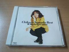 沢田知可子CD「ベスト〜幸せになろう」(会いたい収録)●