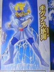 ■即決■聖闘士星矢キグナス氷河フィギュア■アニメセイントセイヤ人形■