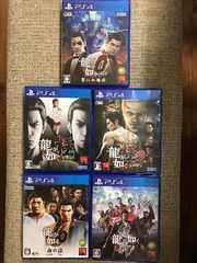 龍が如く5本セット 美品 PS4