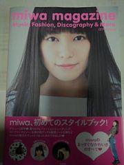 miwa  magazine(ミワマガジン)