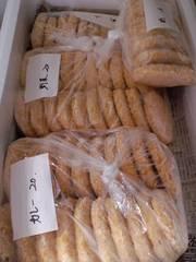 国内製造 コロッケセット(肉・野菜・カレー)計60個 冷凍