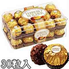 ★FERRERO ROCHER★フェレロ ロシェ T-30★チョコレート30粒★