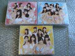 NMB48『世界の中心は大阪や』初回盤【Type-N+M+B】3種set/他出品