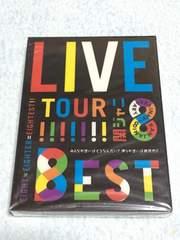 関ジャニ∞☆DVD LIVE TOUR BEST