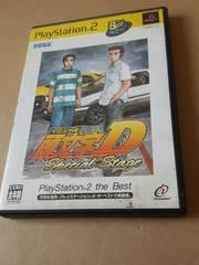 PS2☆頭文字D スペシャルステージ☆