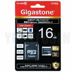 国内正規品 クラス10 16GB microSDHC クラス10 ギガストーン SDアダプタ付属