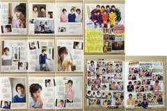 Kis-My-Ft2 Hey! Say! JUMP★POTATO 2015年/5月号 切り抜き 23P