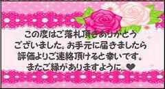 お礼シール*ピンク薔薇とレース24枚