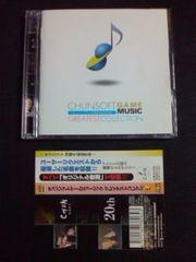 (2CD)チュンソフト・サントラ<かまいたちの夜/弟切草/街/シレンネットサル/ドアドア等>