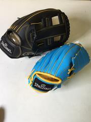 スポルティング 野球グローブ 親子セット 球付 黒水色