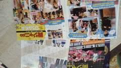 関ジャニ∞'13.1.11「オリスタ」7枚  難あり