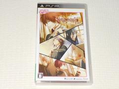 PSP★緋色の欠片 ポータブル