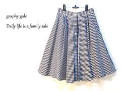 新品◆ふんわりコットンひざ丈スカート/紺×白 3L