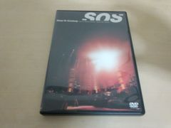 Skoop On Somebody DVD「Live in Performance Save Our Souls」