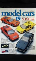 ネコ・パブリッシング modelcars 19