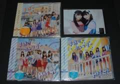 HKT48 早送りカレンダー 初回盤ABC+生写真 送料込み