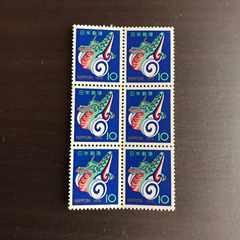 切手 10円 6枚セット 額面60円分 ポイント消化