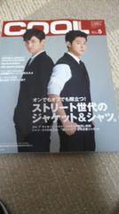 東方神起 表紙「COOL TRANS」2013年 5月号