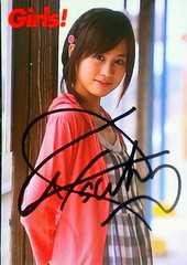 GIRLS! 前田敦子・直筆サインカード イベント福袋 元AKB48