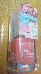 キャンメイク ジェルボリュームネイルカラーズ02 ピュアピンク UVライト不要 新品未使用