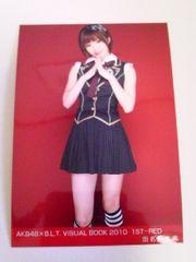 AKB48ビジュアルブック2010田名部生来1ST-RED