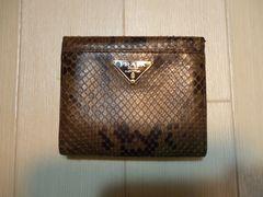 PRADA プラダ パイソンの三つ折り財布