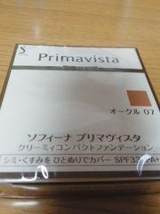 プリマヴイスタクリーミィコンパクトファンデーションオークル07