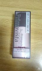 プリマヴィスタ 皮脂くずれ防止 化粧下地