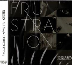 ◆DIEALO 【FRUSTRATION [TYPE-A]】 CD+DVD 新品