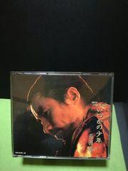 長渕剛 ベストコレクション〜いつかの少年 3CD