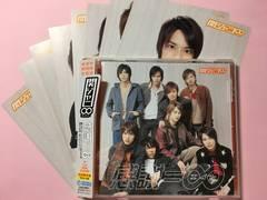 帯付き★感謝=∞ 関ジャニ∞ 初回限定盤CD ボーナストラック