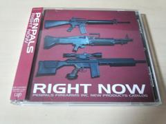 PENPALS CD「RIGHT NOW」ペンパルズ パンク●