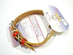送円犬首輪PU3041赤手縫平首輪32~39cm用鋲付牛皮革10kg15kgDogs