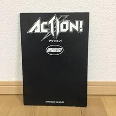 ☆ジャパメタ/アクション/ACTION/(写真集&楽譜)/スコア/タブ譜