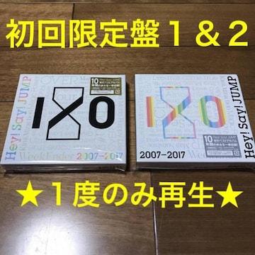 超美品★Hey!Say!JUMP I/Oアルバム☆初回限定盤1&2セット