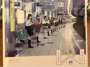 激安!超レア☆乃木坂46/透明な色☆初回盤typeA/2CD+DVD☆超美品