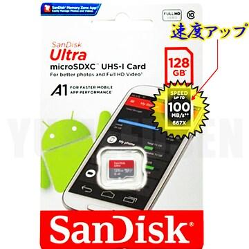 即決 100MB/s 4K対応 128GB SANDISK microSDXC Class10 マイクロSD