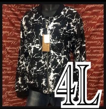 4L・大理石総柄ブルゾン・ジャンパー新品/MC01P‐808