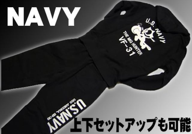 US.NAVYステンシル・ミリタリースウェットパンツ・黒XL・新品 < 男性ファッションの