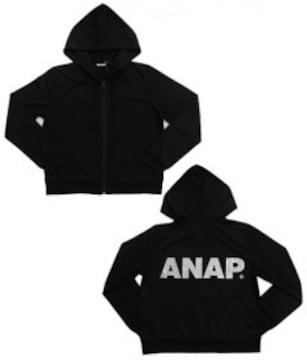 ANAP  セットアップ