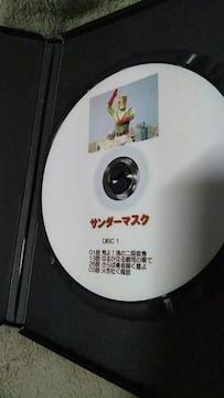 手塚治虫:原作 サンダーマスク 実写版 VOL.1(最終話含む)