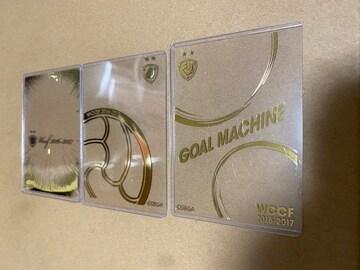 wccf グッズプレゼントキャンペーン第12弾サイドローダー