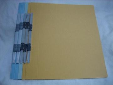 紙ファイル A4縦 ライトブルー/ブルー/イエロー 5冊 フラットファイル