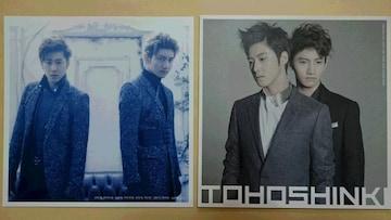 *☆東方神起★ジャケットサイズカード2枚+タワレコ特典カード1枚♪